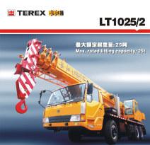 长江LT1025/2起重机
