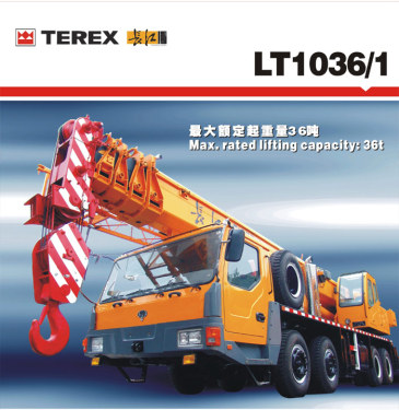 长江LT1036/1起重机
