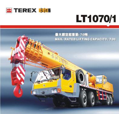 长江LT1070/1起重机