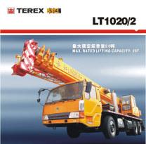 长江LT1020/2起重机