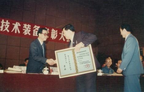 李鹏为公司颁发国家重大技术装备特等奖