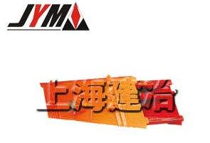上海建冶振动筛筛分机