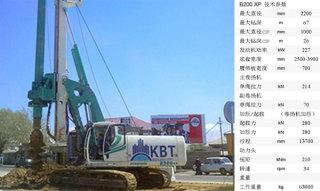 卡萨阁蓝地B200 XP全液压旋挖钻机