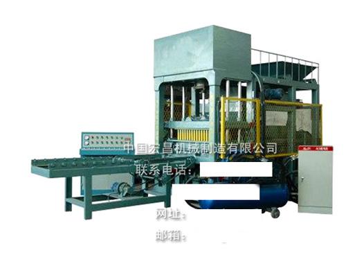 宏昌QTJ5-15型气动全自动砌块成型机砖机