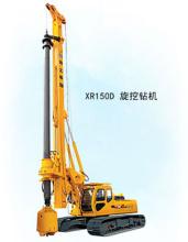 徐工XR150D旋挖钻机高清图 - 外观