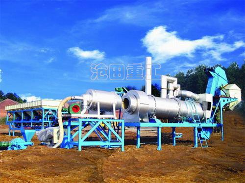 沧田重工DB20/40/60型筒式沥青混合料搅拌设备