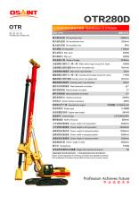 奥盛特OTR280D旋挖钻机高清图 - 外观