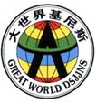"""2004年林德叉车穿越中国创""""上海大世界基尼斯纪录"""""""