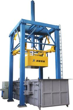 国机洛建LH100TCLZ 4.5-2垂直式垃圾压缩中转站