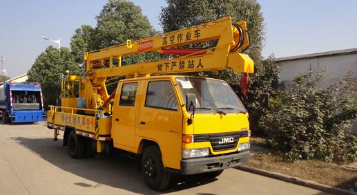 楚胜12米14米16米高空作业车-JX1060TSG23