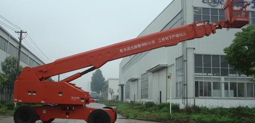 航天晨光CGJ-PS-28B自行走伸缩臂式高空作业平台
