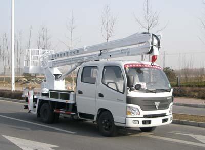 楚飞福田高空作业车