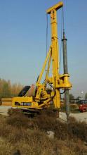 富岛机械FD525旋挖钻机高清图 - 外观