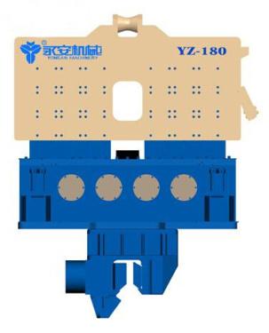 永安YZ-180液压振动锤