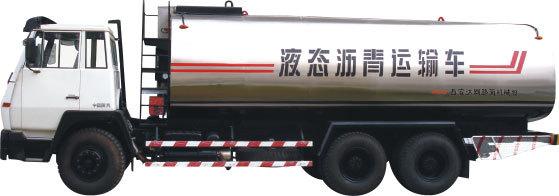 达刚控股DGL5160GLY-104整车式液态沥青运输车