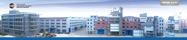 鑫海路机厂房