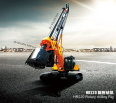 弘方重工HR220旋挖钻机