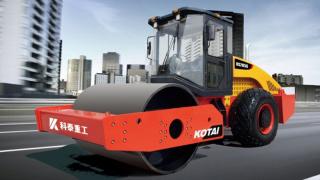 科泰重工KS105D单钢轮压路机(双驱)