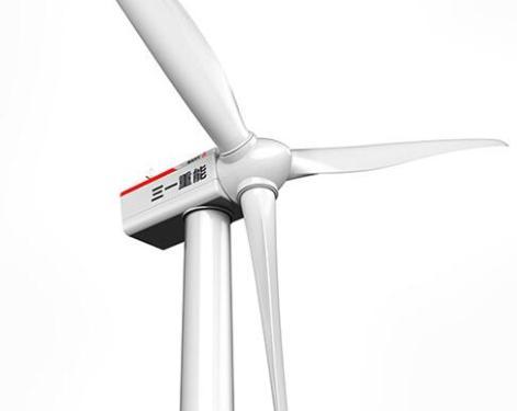 三一重工SE11520C高速永磁型风力发电机组