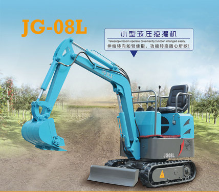 劲工08L橡胶履带微挖挖掘机