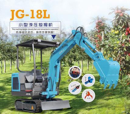 劲工18L橡胶履带微挖挖掘机