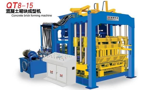 虎鼎机械QT8-15砌块成型机