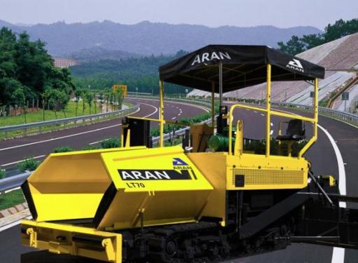 镇江阿伦LT70 履带式沥青混凝土摊铺机