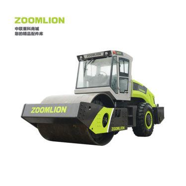 中联重科ZRS322E全液压单钢轮振动压路机