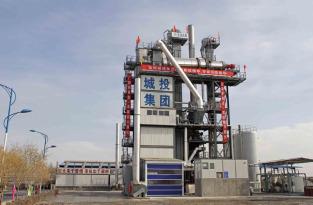 亚龙筑机ZHXB3000H整体式环保沥青混合料搅拌设备