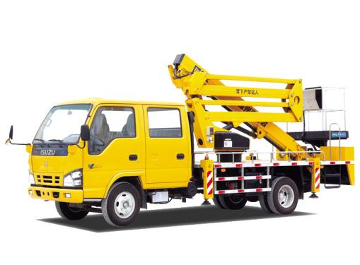 海伦哲XHZ5062JGKQ5庆铃19.2m混合臂高空作业车