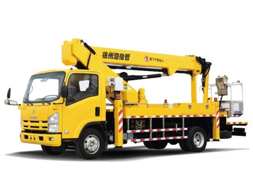 海伦哲XHZ5093JGKQ5庆铃23.8m混合臂高空作业车