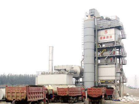 锡通QLB-X4000下置式沥青混合料搅拌设备