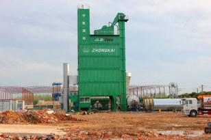 中凯路机JLB-2500C沥青混合料搅拌设备