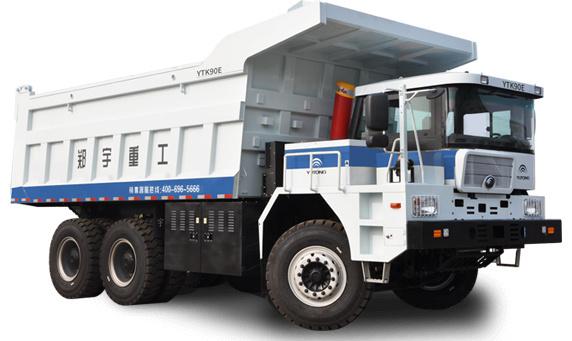 宇通重工YTK90纯电动矿用车