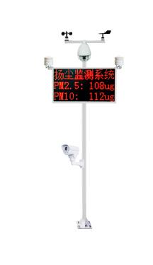 宜迅DZF-01D扬尘在线监测仪