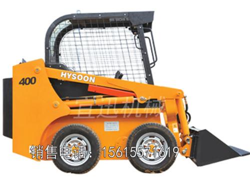 宜迅HY400滑移装载机/滑移除雪车