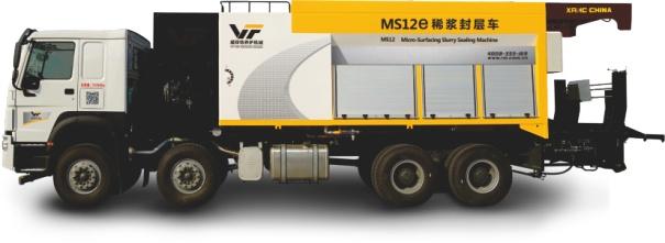 中交西筑MS12e稀浆封层车