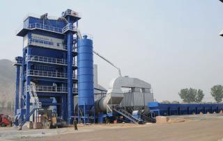 北京加隆CL-7500A沥青搅拌设备