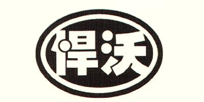 潍坊百利LOGO