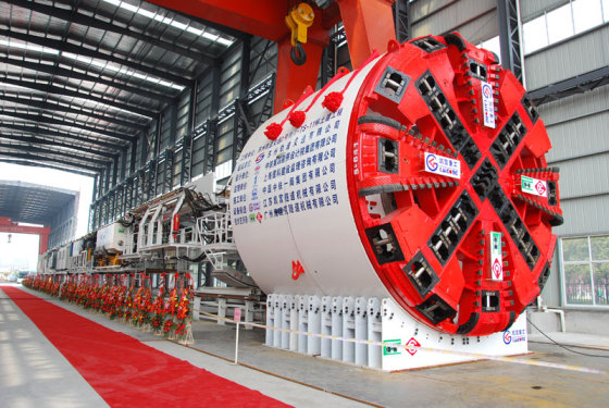 徐工φ6.39米复合式土压平衡盾构机盾构机械