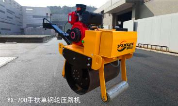 宜迅YX-700手扶单钢轮压路机高清图 - 外观