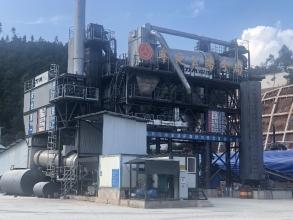 铁拓机械LB1200型沥青搅拌设备高清图 - 外观