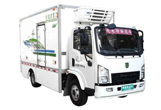 森源重工SMQ5074XLCBEV型纯电动冷藏车