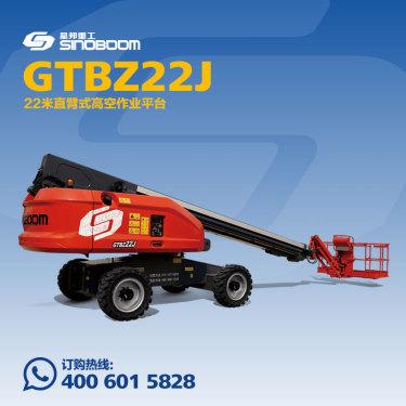 星邦重工GTBZ22J直臂高空作业平台