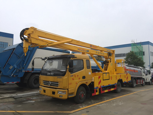 楚胜CSC5082JGK18V型18米高空作业车