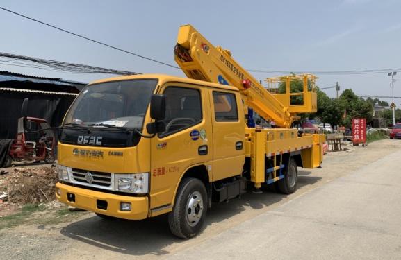 楚胜SCS5060JGK17E型16米高空作业车