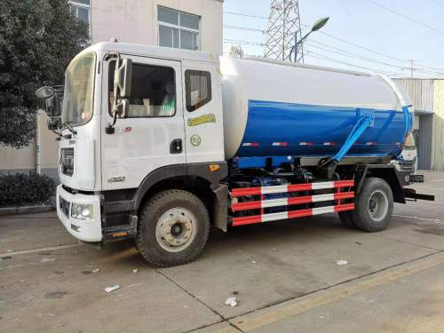 楚胜CSC5185GXW6型12方清洗吸污车