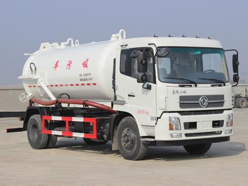 楚胜CSC5161GXWD5A型14方清洗吸污车