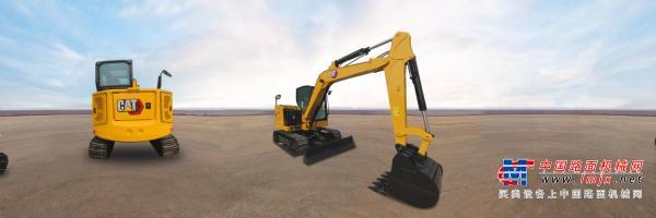 Cat® 306迷你型挖掘机