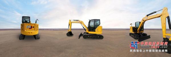 Cat® 306.5 迷你型挖掘机